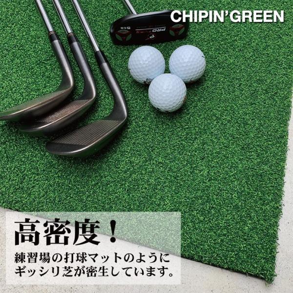 屋外可・ アプローチ&パット専用人工芝 チップイングリーン[CHIPIN'GREEN]90cm×5m ゴルフ 練習|progolf|06