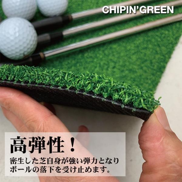 屋外可・ アプローチ&パット専用人工芝 チップイングリーン[CHIPIN'GREEN]90cm×5m ゴルフ 練習|progolf|07
