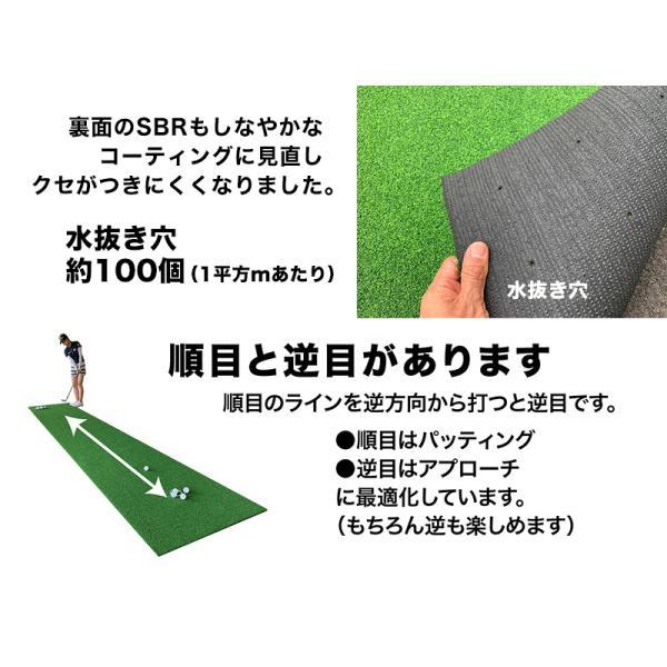 屋外可・ アプローチ&パット専用人工芝 チップイングリーン[CHIPIN'GREEN]90cm×5m ゴルフ 練習|progolf|08