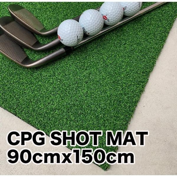 [訳ありアウトレット]ゴルフ・アプローチ練習&スタンスマット・CPGショットマット90cm×140cm[高密度人工芝]【ゴルフ練習用マット・ゴルフマット】|progolf|06