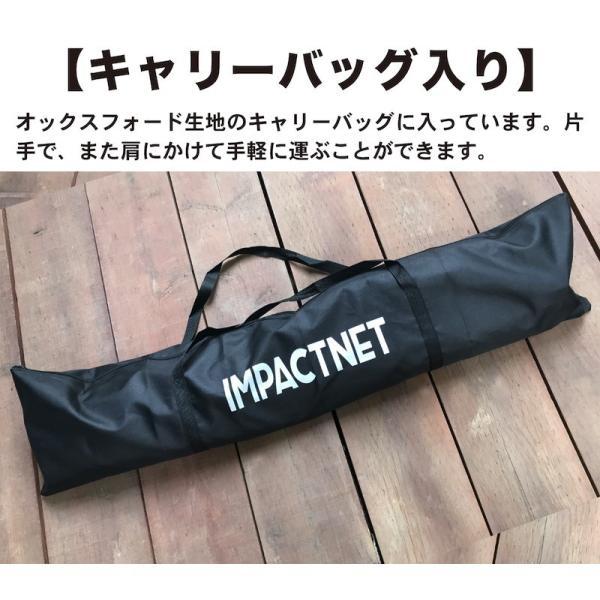 ゴルフネット インパクトネット IMPACTNET ゴルフ 練習|progolf|15