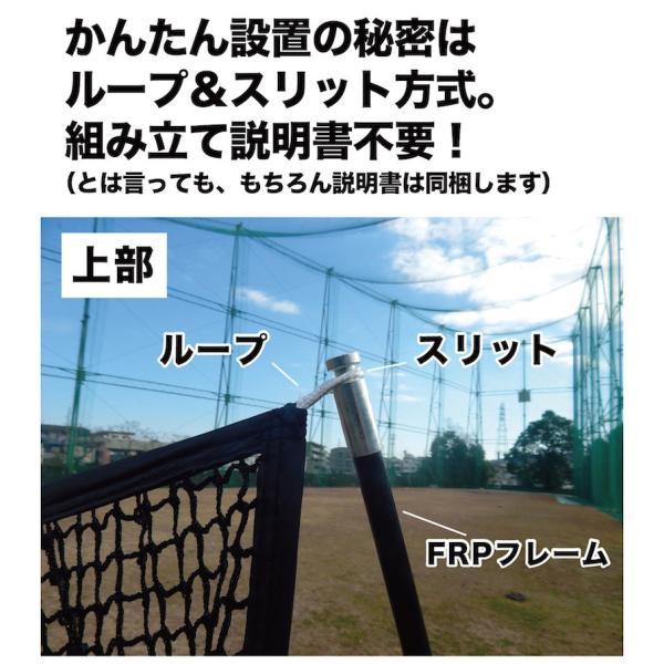 ゴルフネット インパクトネット IMPACTNET ゴルフ 練習|progolf|07
