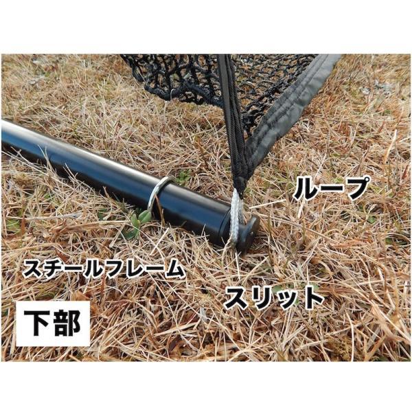 ゴルフネット インパクトネット IMPACTNET ゴルフ 練習|progolf|08