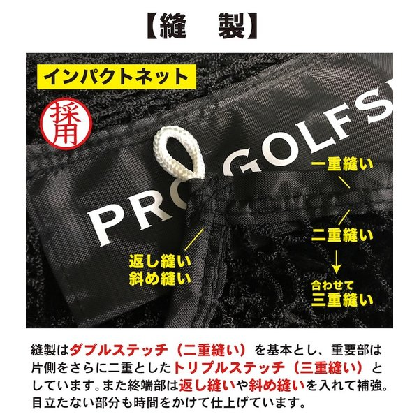 ゴルフネット インパクトネット IMPACTNET ゴルフ 練習|progolf|10