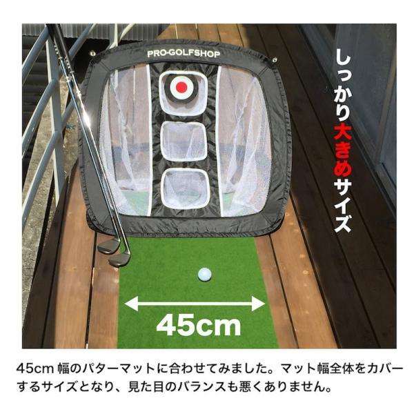 アプローチ 練習ネット PGSチッピングネット ゴルフ 練習 progolf 16