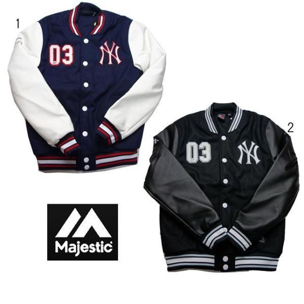 ヤンキース スタジャン Majestic マジェスティック アスレティック ニューヨーク ヤンキース NY メルトン レターマンヴァーシティジャケット MLB スタジャン|progres