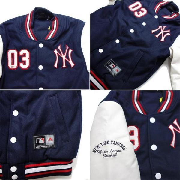 ヤンキース スタジャン Majestic マジェスティック アスレティック ニューヨーク ヤンキース NY メルトン レターマンヴァーシティジャケット MLB スタジャン|progres|02