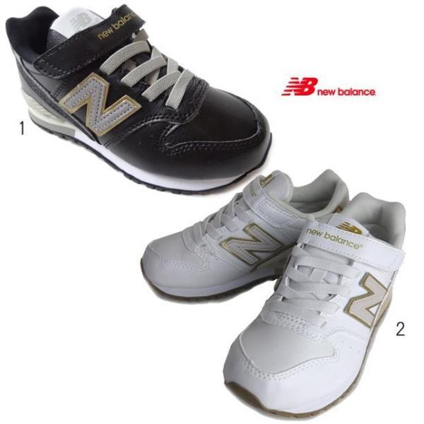 ニューバランス NEW BALANCE KV996 ブラック ホワイト キッズ ジュニア スニーカー 靴|progres