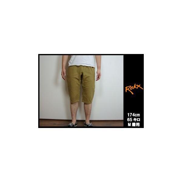 ROKX ロックス クロップドパンツ ショートパンツ ハーフパンツ progres 02