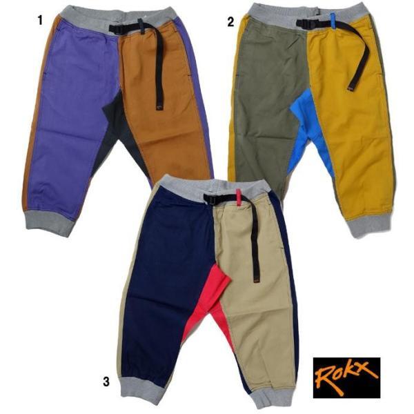 ROKX ロックス COTTONWOOD CRAZY CROPS  コットンウッド クレイジー クロップ ショート パンツ 3カラー|progres