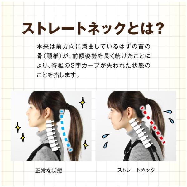 肩こり解消グッズ ストレートネック 枕 首こり 肩こり スマホ首 首枕 首マッサージャー 首ストレッチャー|proidea|10