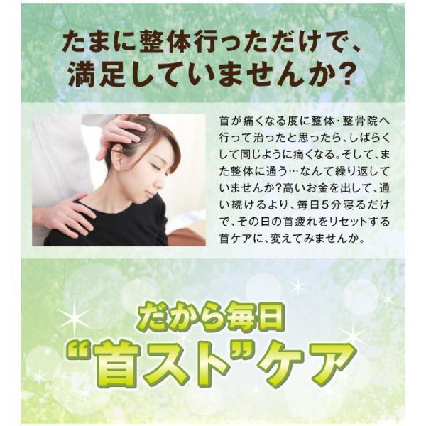 肩こり解消グッズ ストレートネック 枕 首こり 肩こり スマホ首 首枕 首マッサージャー 首ストレッチャー|proidea|11
