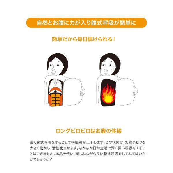 小顔 グッズ ダイエット 器具 リフトアップ 腹式呼吸エクサ ロングピロピロ(3個組)|proidea|09