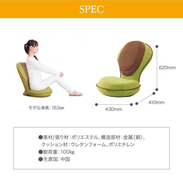 座椅子 座いす おしゃれ 姿勢 椅子 腰痛 骨盤 リクライニング 背筋がGUUUN 美姿勢座椅子リッチ|proidea|15