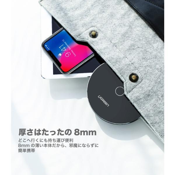 ワイヤレス充電器 あすつく 1年保証 Qi 無線充電器 充電速度が75%もアップ 米国基準QC2.0 急速充電 搭載 iPhone 8 Plus iPhone X Note8 Galaxy 対応 CD134|project-a|08
