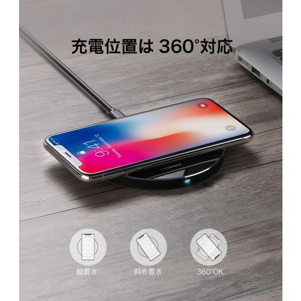 ワイヤレス充電器 あすつく 1年保証 Qi 無線充電器 充電速度が75%もアップ 米国基準QC2.0 急速充電 搭載 iPhone 8 Plus iPhone X Note8 Galaxy 対応 CD134|project-a|09