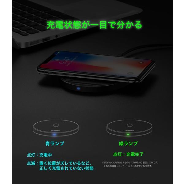 ワイヤレス充電器 あすつく 1年保証 Qi 無線充電器 充電速度が75%もアップ 米国基準QC2.0 急速充電 搭載 iPhone 8 Plus iPhone X Note8 Galaxy 対応 CD134|project-a|15