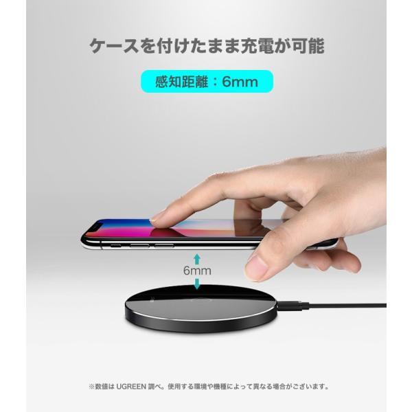 ワイヤレス充電器 あすつく 1年保証 Qi 無線充電器 充電速度が75%もアップ 米国基準QC2.0 急速充電 搭載 iPhone 8 Plus iPhone X Note8 Galaxy 対応 CD134|project-a|06