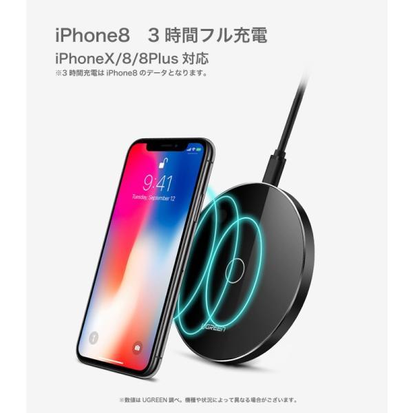 ワイヤレス充電器 あすつく 1年保証 Qi 無線充電器 充電速度が75%もアップ 米国基準QC2.0 急速充電 搭載 iPhone 8 Plus iPhone X Note8 Galaxy 対応 CD134|project-a|07