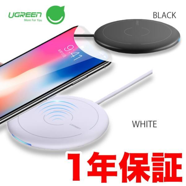ワイヤレス充電器 あすつく 1年保証 Qi 無線充電器 充電速度が75%もアップ 米国基準QC2.0 急速充電 搭載 iPhone 8 Plus iPhone X Note8 Galaxy 対応 CD171|project-a