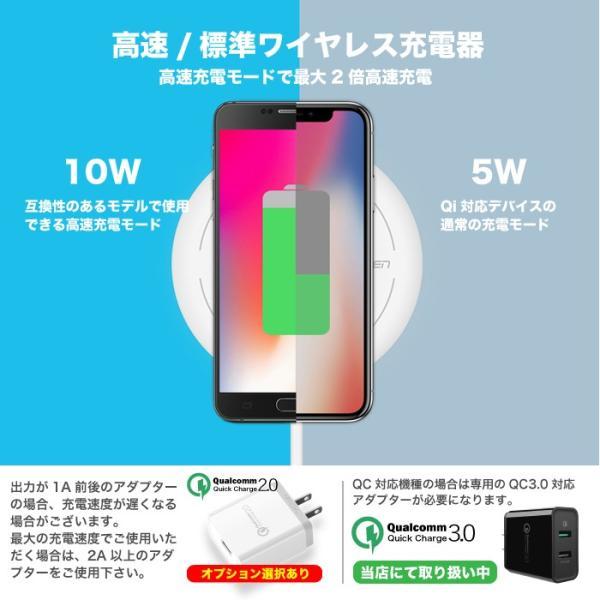 ワイヤレス充電器 あすつく 1年保証 Qi 無線充電器 充電速度が75%もアップ 米国基準QC2.0 急速充電 搭載 iPhone 8 Plus iPhone X Note8 Galaxy 対応 CD171|project-a|11