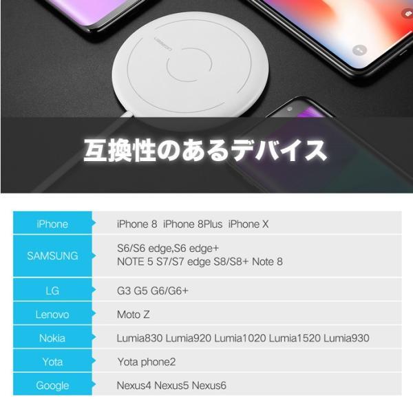 ワイヤレス充電器 あすつく 1年保証 Qi 無線充電器 充電速度が75%もアップ 米国基準QC2.0 急速充電 搭載 iPhone 8 Plus iPhone X Note8 Galaxy 対応 CD171|project-a|12