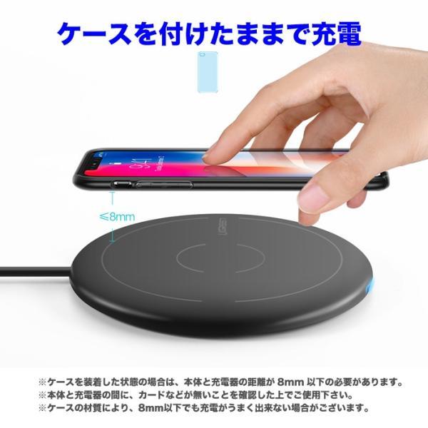 ワイヤレス充電器 あすつく 1年保証 Qi 無線充電器 充電速度が75%もアップ 米国基準QC2.0 急速充電 搭載 iPhone 8 Plus iPhone X Note8 Galaxy 対応 CD171|project-a|13