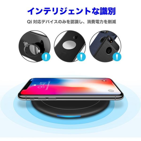 ワイヤレス充電器 あすつく 1年保証 Qi 無線充電器 充電速度が75%もアップ 米国基準QC2.0 急速充電 搭載 iPhone 8 Plus iPhone X Note8 Galaxy 対応 CD171|project-a|14