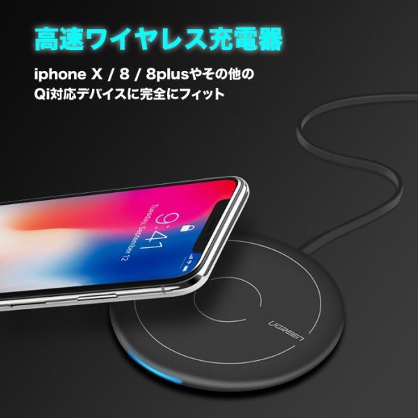 ワイヤレス充電器 あすつく 1年保証 Qi 無線充電器 充電速度が75%もアップ 米国基準QC2.0 急速充電 搭載 iPhone 8 Plus iPhone X Note8 Galaxy 対応 CD171|project-a|04