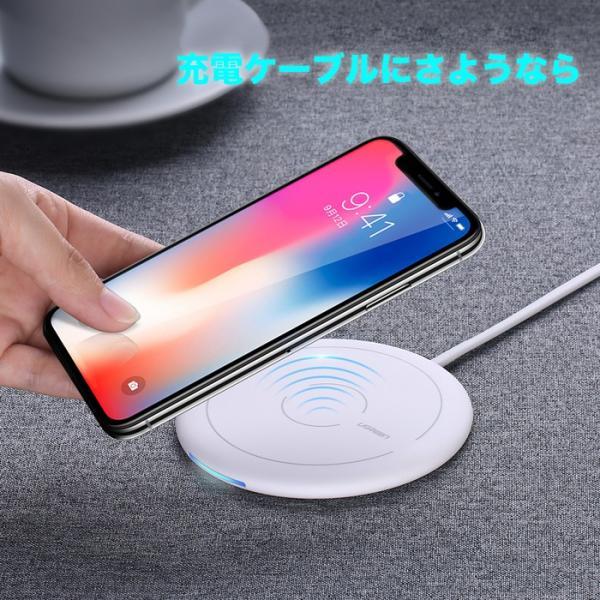 ワイヤレス充電器 あすつく 1年保証 Qi 無線充電器 充電速度が75%もアップ 米国基準QC2.0 急速充電 搭載 iPhone 8 Plus iPhone X Note8 Galaxy 対応 CD171|project-a|05