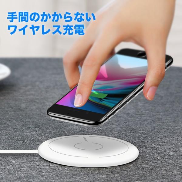 ワイヤレス充電器 あすつく 1年保証 Qi 無線充電器 充電速度が75%もアップ 米国基準QC2.0 急速充電 搭載 iPhone 8 Plus iPhone X Note8 Galaxy 対応 CD171|project-a|06