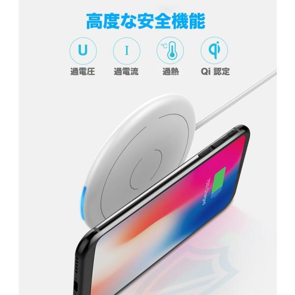 ワイヤレス充電器 あすつく 1年保証 Qi 無線充電器 充電速度が75%もアップ 米国基準QC2.0 急速充電 搭載 iPhone 8 Plus iPhone X Note8 Galaxy 対応 CD171|project-a|09