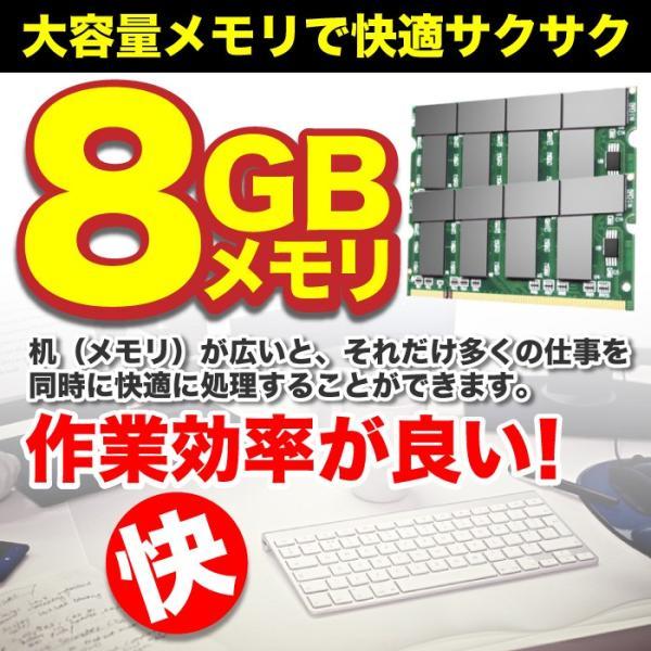 新生活 デスクトップパソコン 中古パソコン 本体 MicrosoftOffice2016 Windows10 新世代Corei3〜 新品SSD240GB メモリ8GB DVDROM 無線LAN 福袋お任せパソコン|project-a|04