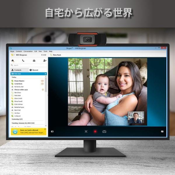 ノートパソコン 中古パソコン Microsoft Office 2016 Windows10 第4世代Corei5 新品SSD256GB WEBカメラ 12型 USB3.0 Bluetooth SDスロット Lenovo X240 訳あり|project-a|03
