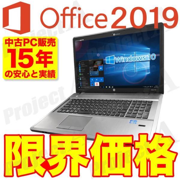 中古パソコン ノートパソコン MicrosoftOffice2016 第五世代Corei5 Windows10 15.6型 新品SSD512GB メモリ8GB USB3.0 HDMI テンキー HP 450G2|project-a