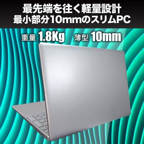 ノートパソコン 中古パソコン 新品SSD512GB 新品DVDマルチ メモリ8GB Windows10 Microsoft Office2016 15型 USB3.0 第3世代Corei5 無線 富士通 LIFEBOOK project-a 06