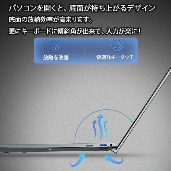 中古パソコン ノートパソコン WEBカメラ Microsoftoffice2019 Windows10 大容量500GB 8GBメモリ Celeron DVD 15型 無線 富士通 NEC 東芝 訳あり|project-a|02