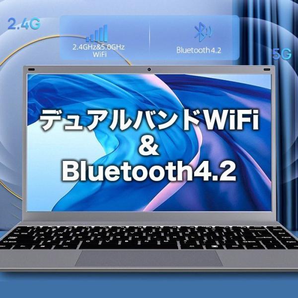 中古パソコン ノートパソコン WEBカメラ Microsoftoffice2019 Windows10 大容量500GB 8GBメモリ Celeron DVD 15型 無線 富士通 NEC 東芝 訳あり|project-a|03