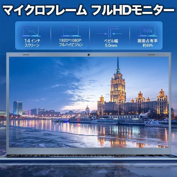 中古パソコン ノートパソコン WEBカメラ Microsoftoffice2019 Windows10 大容量500GB 8GBメモリ Celeron DVD 15型 無線 富士通 NEC 東芝 訳あり|project-a|07