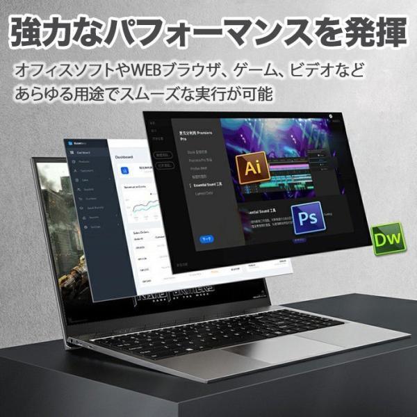 中古パソコン ノートパソコン WEBカメラ Microsoftoffice2019 Windows10 大容量500GB 8GBメモリ Celeron DVD 15型 無線 富士通 NEC 東芝 訳あり|project-a|08