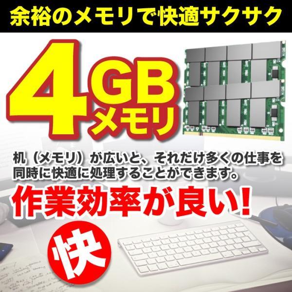 ノートパソコン 中古パソコン Office搭載 HDD250 Windows7 高速Celeron 15型 メモリ4GB DVDROM 無線 NEC Versapro 訳あり|project-a|02