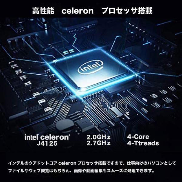 ノートパソコン 中古パソコン Microsoftoffice2019 Windows10 新品SSD256GB メモリ8GB Celeron 15型 USB3.0 HDMI DVD 無線 NEC Versapro 訳あり|project-a|02