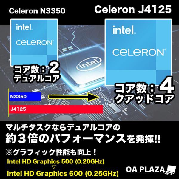 ノートパソコン 中古パソコン Microsoftoffice2019 Windows10 新品SSD256GB メモリ8GB Celeron 15型 USB3.0 HDMI DVD 無線 NEC Versapro 訳あり|project-a|03