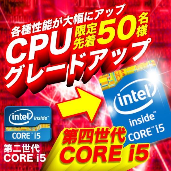 ノートパソコン 中古パソコン 新品SSD480GB MicrosoftOffice 第四世代Corei5 メモリ8GB Windows10 USB3.0 HDMI マルチ NEC Versapro アウトレット|project-a|02