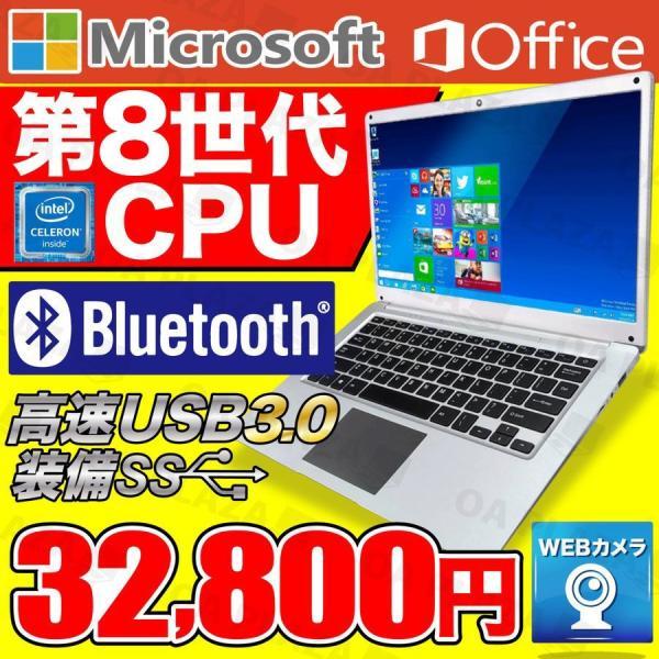 中古パソコン ノートパソコン 安い ノートPC 本体 新品SSD240GB Windows10 Microsoft Office 2016 Corei5 15型 バッテリー保証 富士通 E741 送料無料|project-a