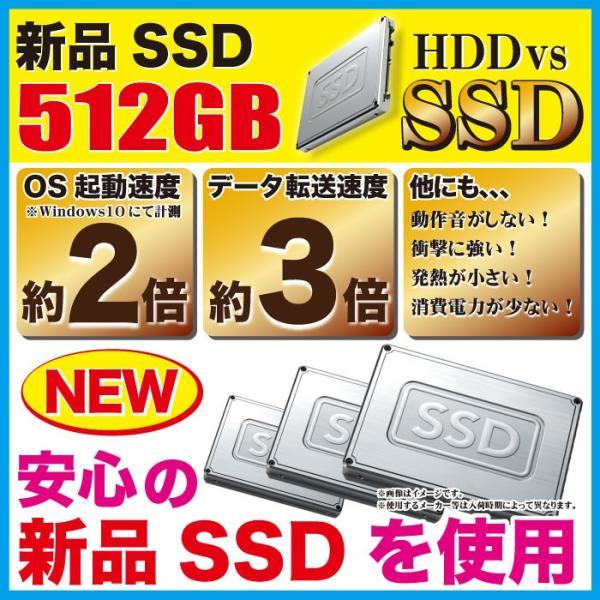 新生活 ノートパソコン 中古パソコン Windows10 MicrosoftOffice2016 第3世代Corei5 新品SSD512GB メモリ8GB DVDマルチ 無線 USB3.0 シークレット アウトレット|project-a|05