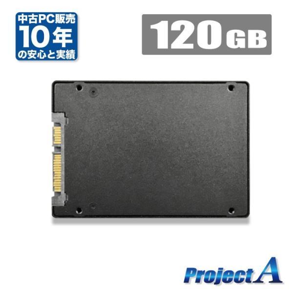パソコン用 新品 2.5インチ 内蔵型SSD 120GB SATA 6Gbps 3D NAND TLC Read(MAX)550 Write(MAX)430MB/s 3年国内保証 送料無料 ヤマト運輸発送 紛失保証あり project-a