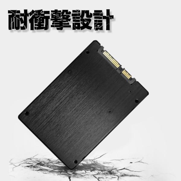 パソコン用 新品 2.5インチ 内蔵型SSD 120GB SATA 6Gbps 3D NAND TLC Read(MAX)500 Write(MAX)400MB/s 3年国内保証 送料無料 ヤマト運輸発送 紛失保証あり project-a 05
