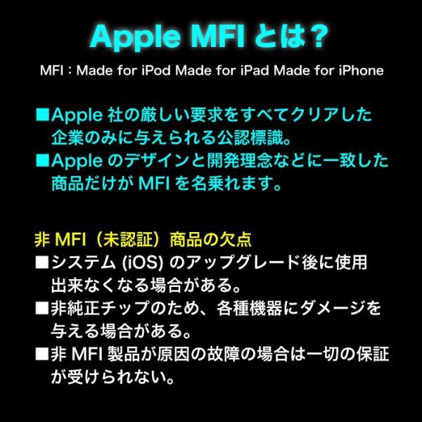 ライトニング ケーブル Apple公式認定品 アップル MFI 認証 充電ケーブル iPhone8 X 7 7Plus iPad Mini 等対応 us199 NP|project-a|06