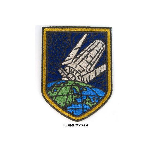 【ネコポス/ゆうパケット対応】コスパ 機動戦士ガンダム 一週間戦争従軍章 ワッペン